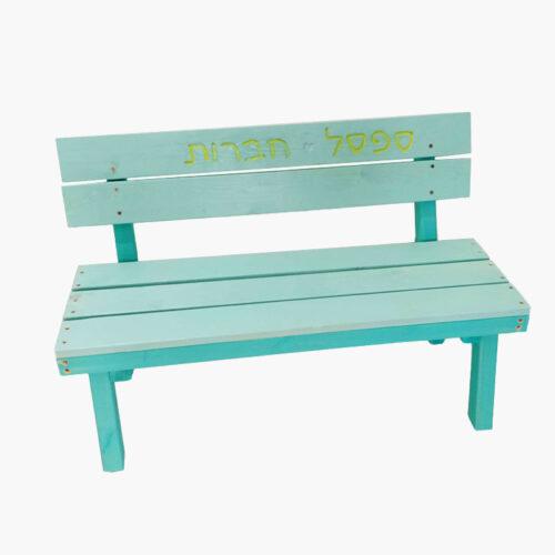 freind-bench-6-500x500.jpg